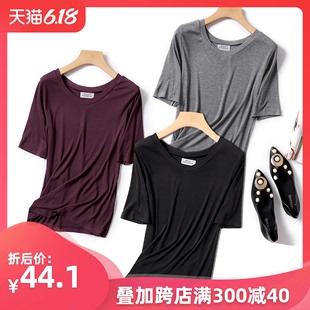 打底衫 女装 韩版 体恤五分袖 莫代尔圆领修身 两穿双面领T恤中袖 秋季