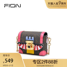 Fion/Fianne Small Monster Slant Baggage Girl 2019 New Baggage Girl Mini Chain Baggage Box