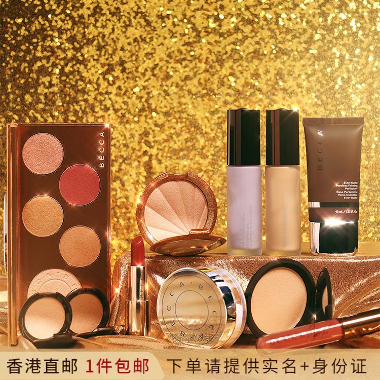 香港直邮 BECCA限量超值套装 月光石高光香槟泡泡节日圣诞彩妆盘