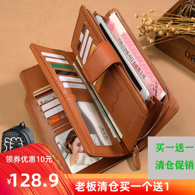 Youth 24 multi card retro womens fashion folding card bag wallet long zipper large capacity leather handbag