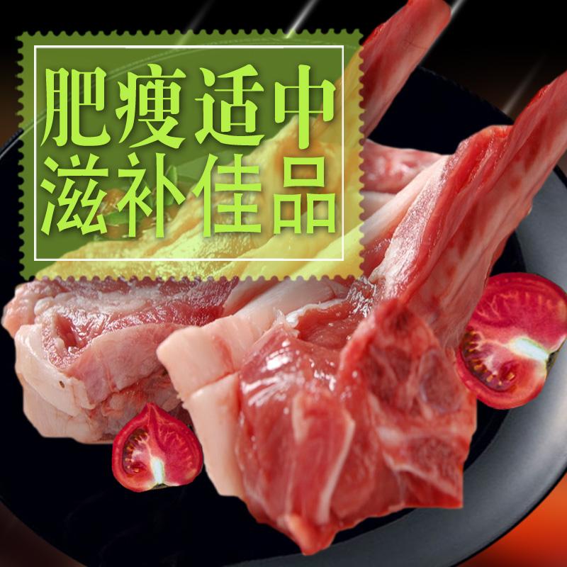 聯豪 法式羊排肉新鮮羊扒小羊排羊肋排西餐廳 180g 10份包郵