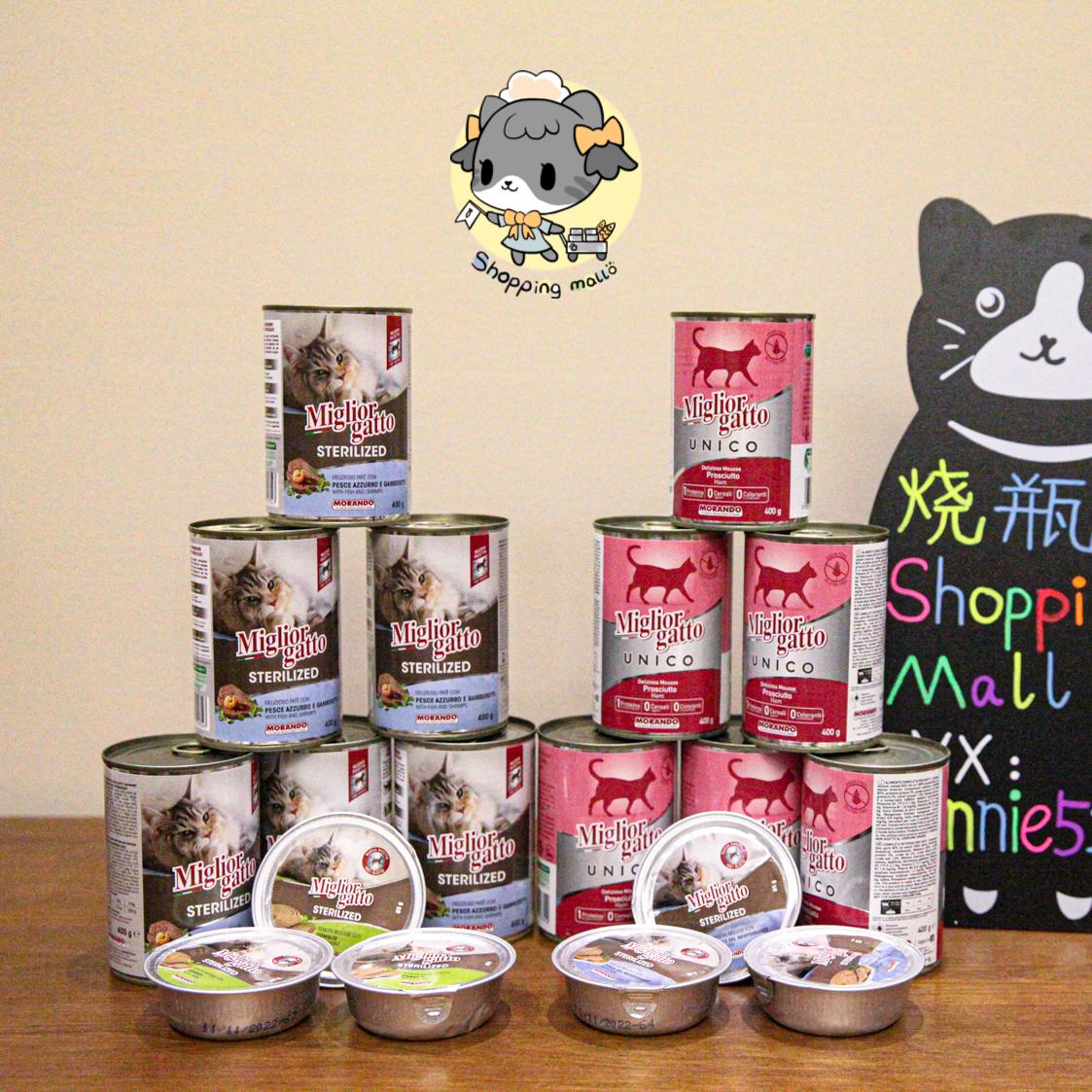 Консервированная еда для кошек Артикул 617677237022