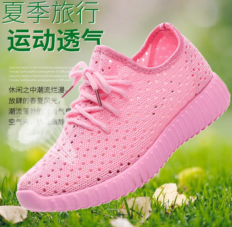 夏季女鞋透气网鞋运动鞋韩版镂空网面休闲单鞋平底百搭学生跑步鞋