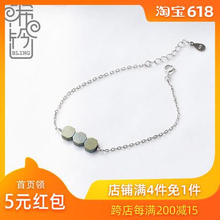 小众设计[孔雀翎]招桃花女纯银手链