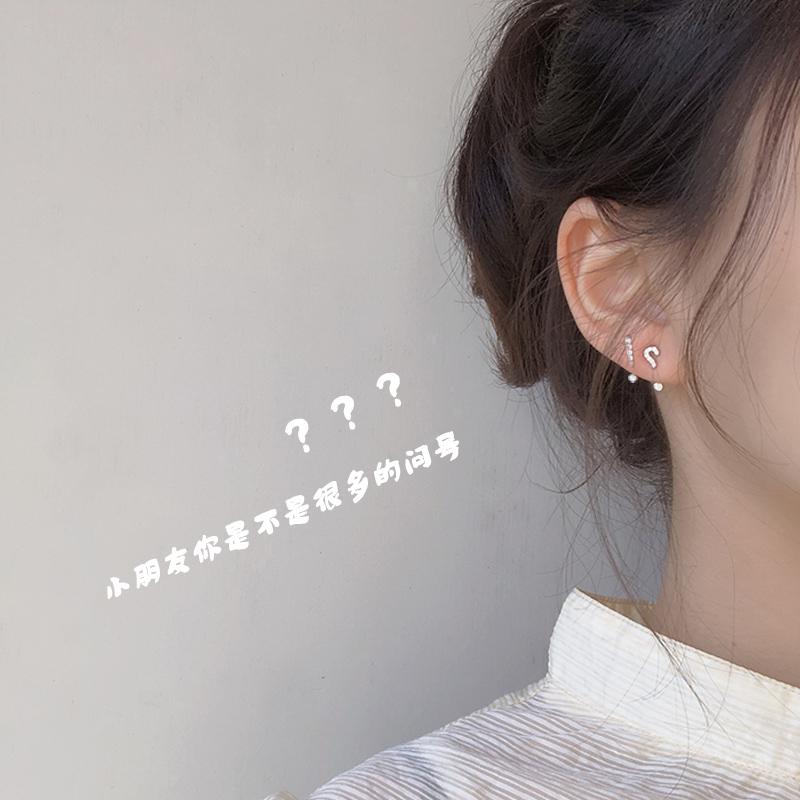 眼观S925银问号感叹号耳钉女简约气质可爱小巧符号后挂式耳环饰品