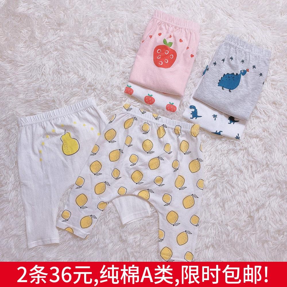 婴儿七分裤夏季薄款男女宝宝pp短裤儿童纯棉卡通屁屁打底裤两条装