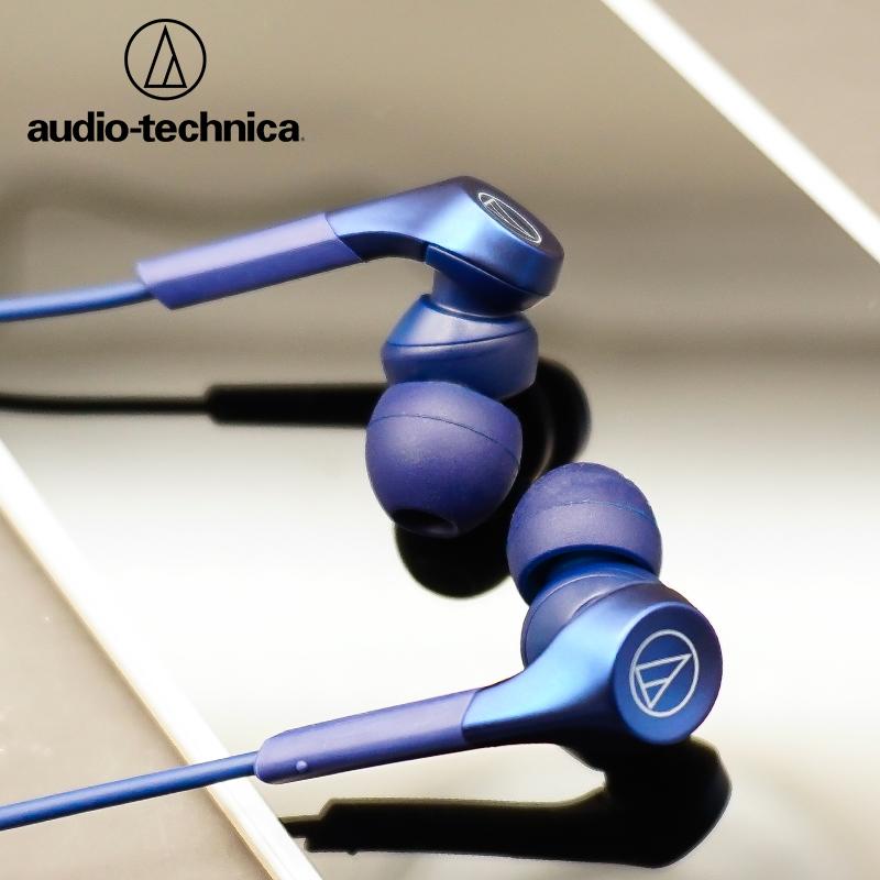 Audio Technica/铁三角ATH-CKS550XIS入耳式重低音有线控k歌beast/boss魔音best高音质降噪旗舰店typec耳机