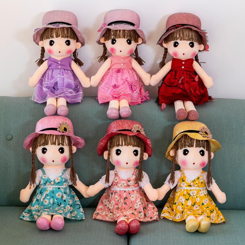 Lovely princess fil Doll Plush Doll little girl doll doll pillow gift