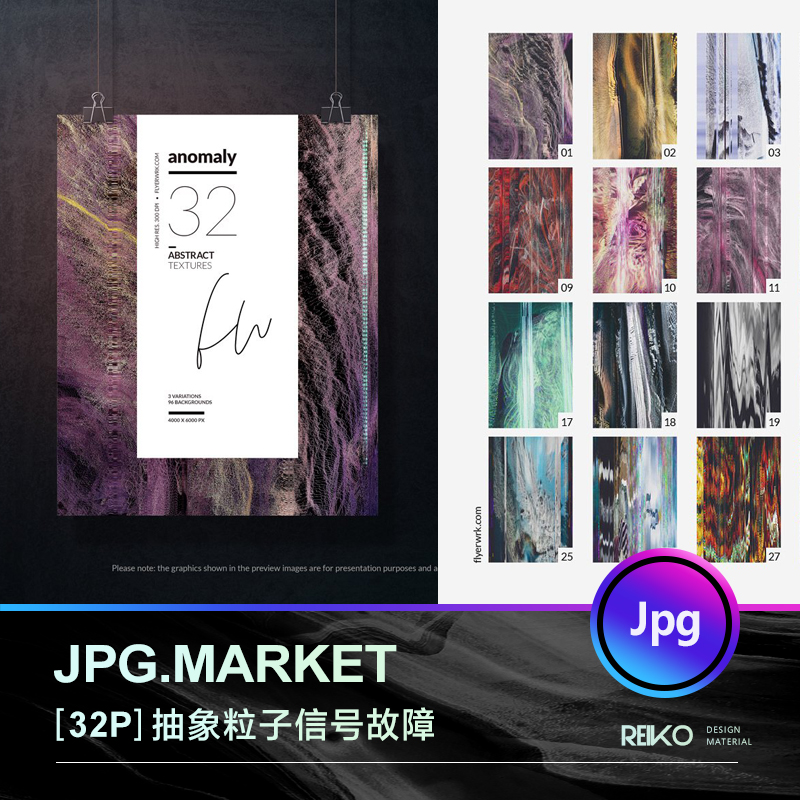 Background PS design of JPG material background for science fiction Abstract particle science fiction signal fault distortion simulation