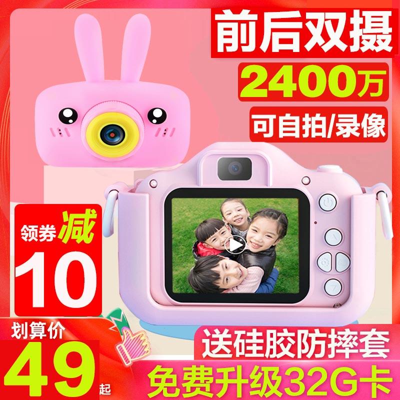 儿童照相机玩具可拍照可打印宝宝高清迷你数码小型单反男女孩礼物