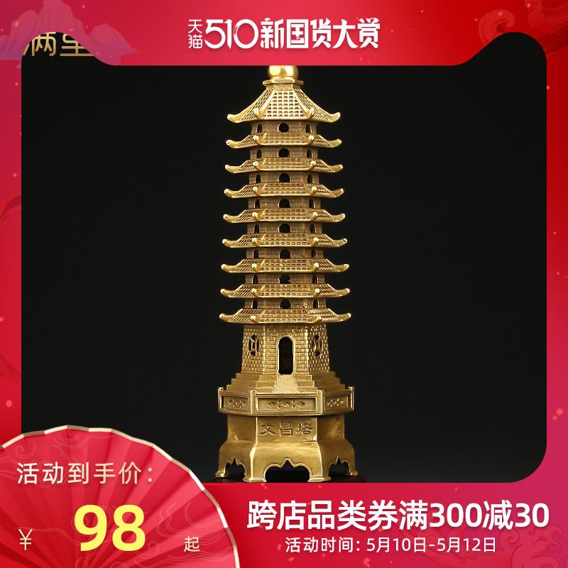 Статуэтки башни Вэньчан Артикул 540281303830