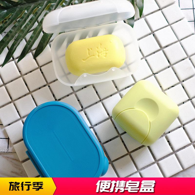 旅行便携迷你香皂盒密封日本可爱手工肥皂盒大号带盖创意时尚皂盒