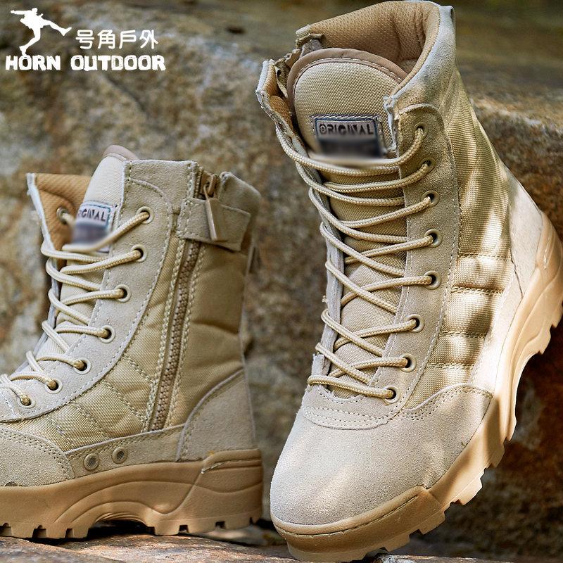 军靴男女高帮冬季超轻特种兵07作战靴511战术靴沙漠陆战靴登山鞋