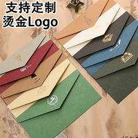 Конверт сделанный на заказ 5 номер высокий файлы автозагар Logo красивый простой западный любовь книга творческий ретро конверт письмо бумага установите
