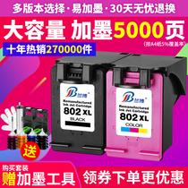 墨盒打印机墨水盒34T1772T177T1771T176墨盒102XP202422XP402XPEPSON墨盒225XP适用爱普生彩格