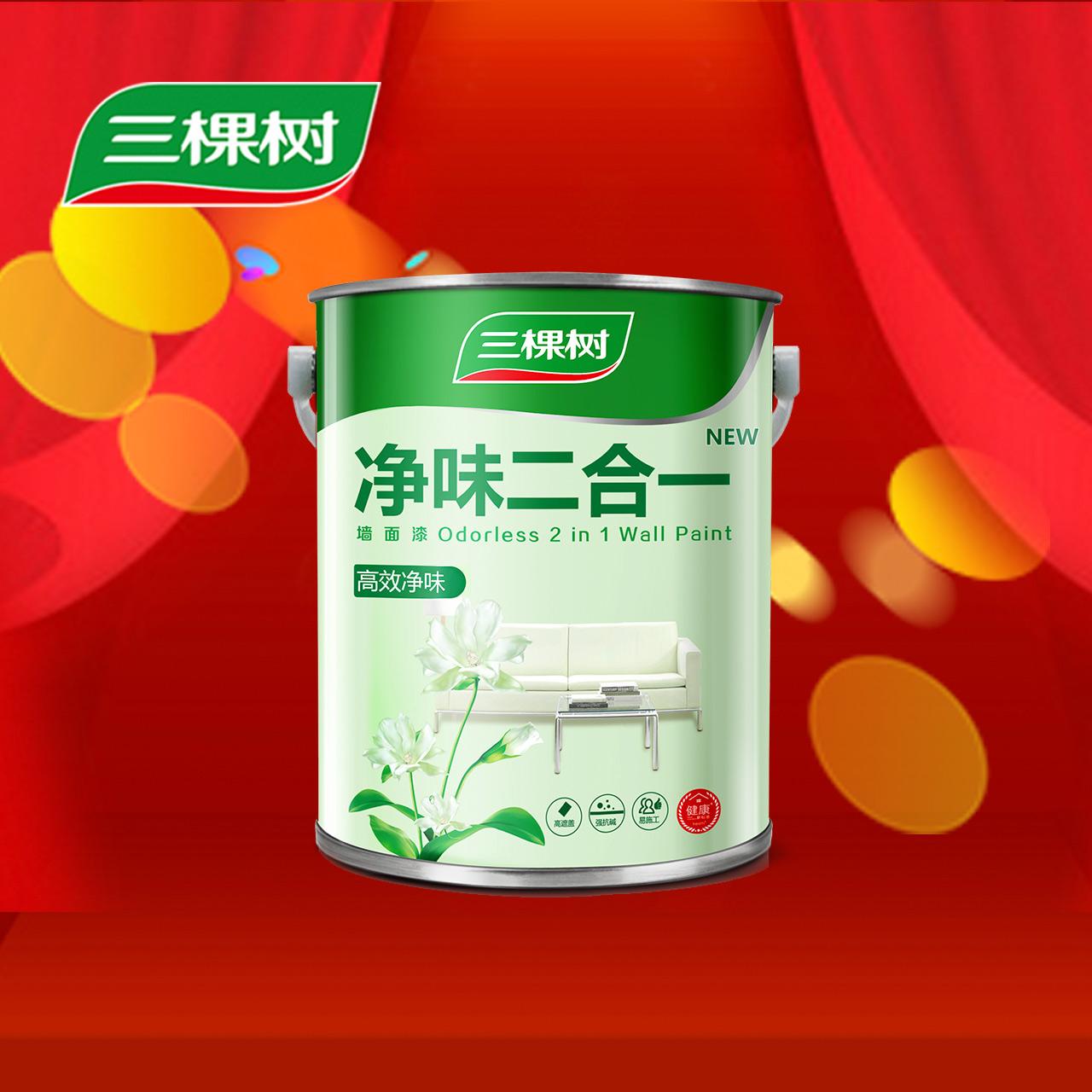 三棵樹內牆乳膠漆 健康 淨味二合一牆麵漆 油漆塗料5L