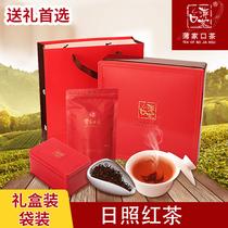 锡兰红茶包袋泡茶20茶包百香果茶石榴金银花F迪尔玛Dilmah