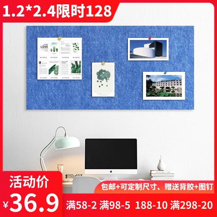幼儿园作品展示彩色毛毡板留言板公告栏照片墙背景墙带背胶软木板