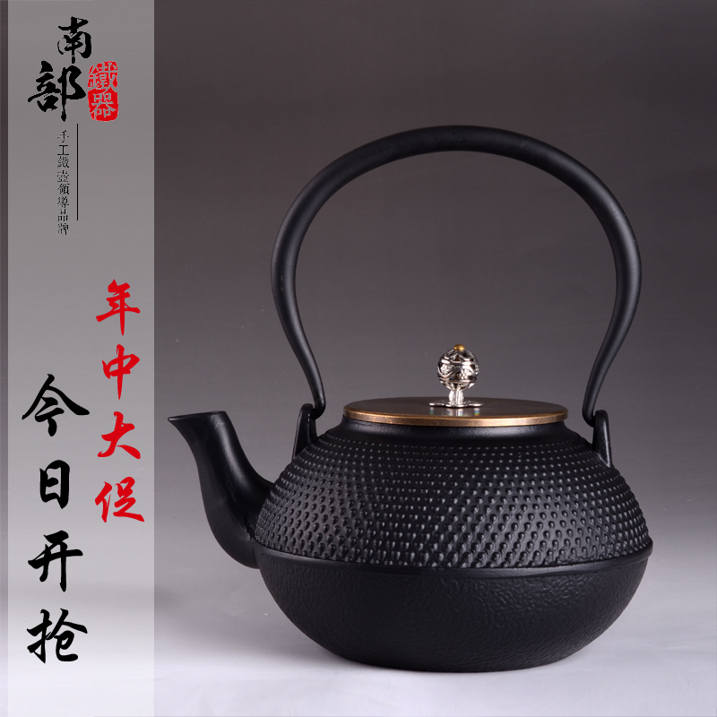 Iron pot, South Japan copper cover black cast iron pot, uncoated iron pot, old fellow iron pot, hot iron kettle.