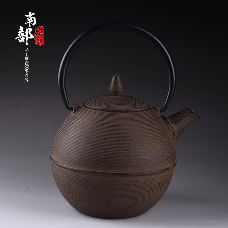 鉄の壺日本の手作り丸型鋳鉄の壺を特別価格で煮て、プーアル生鉄の壺の古い鉄の壺を煮て水を沸かして鉄の急須を煮ます。
