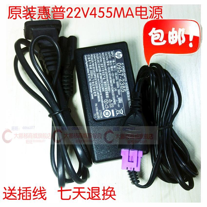 Все оригинал hewlett-packard HP1010 1510 1518 принтер адаптер питания зарядное устройство 22V 455MA