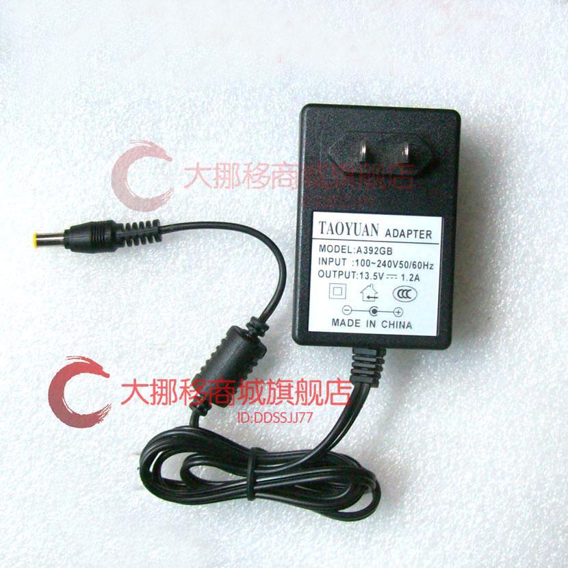 Всеобщая любовь сырье EPSON V10SE V30SE 13.5V1.2A A392GB сканирование инструмент источник питания адаптер
