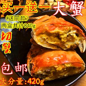 领3元券购买【买一送一】香辣蟹大闸蟹活蟹罐装大公母蟹新鲜熟食螃蟹420g包邮