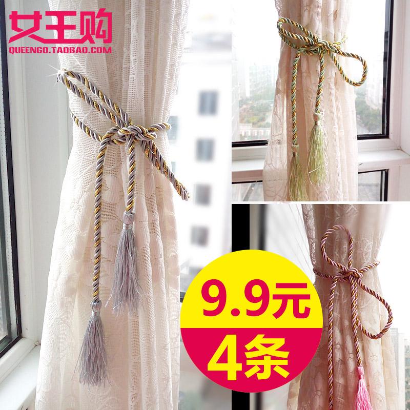 4 полосатый Установлено 9,9 юаней окно Занавески окно Шнур для веревки с бахромой окно занавес с застежкой окно Аксессуары для штор ручная работа вязанные