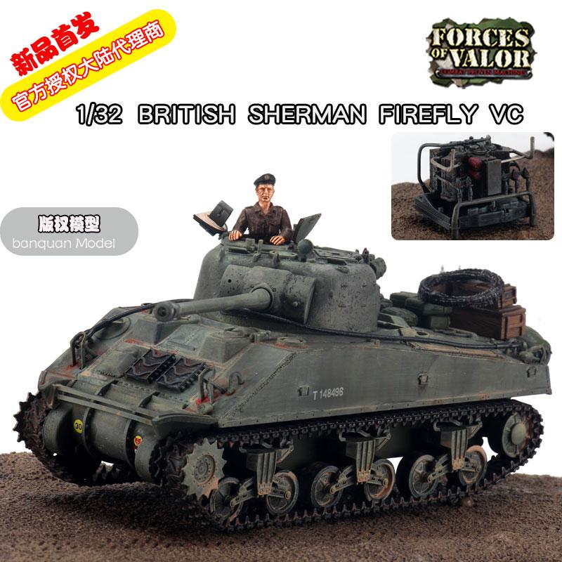 FOV 1/32英国谢尔曼萤火虫坦克模型摆件合金带内构反坦克装甲战车