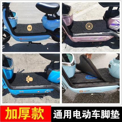 电动车脚踏板电动图片