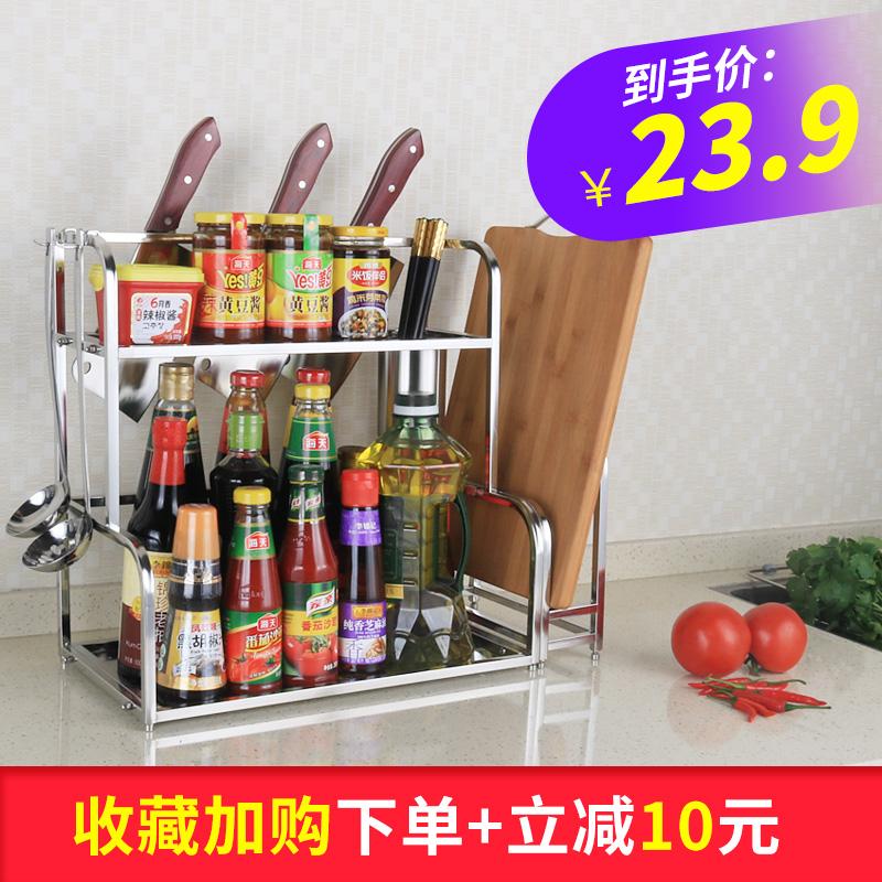 厨房置物架落地多层壁挂式省空间刀架功能不锈钢调味料收纳架用品