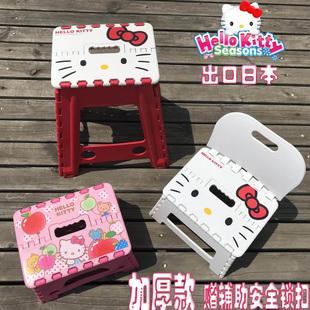 日本款高品质KT猫Kitty卡通加厚塑料折叠凳子椅子儿童小板凳家用