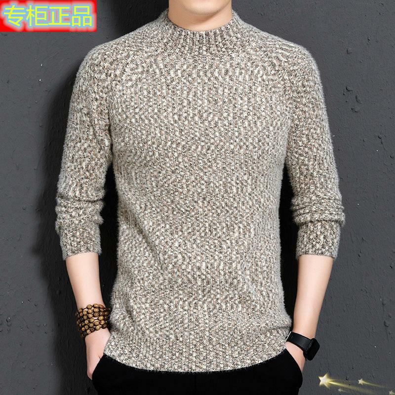 Chaopaizheng brand new winter middle aged and young mens semi high collar sweater leisure long sleeve Pullover Sweater Factory