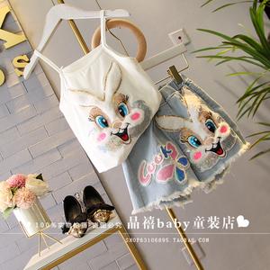 品牌童装20夏装新款韩版女童重工卡通兔毛吊带衫上衣亮片牛仔短裤