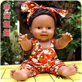 非洲娃娃黑人洋娃娃搪胶仿真娃娃会说话玩具娃娃幼儿园早教教具