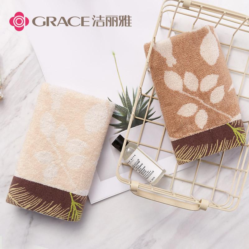 洁丽雅竹浆纤维毛巾 细腻柔软亲肤 强吸水洗脸毛巾洗脸巾两条