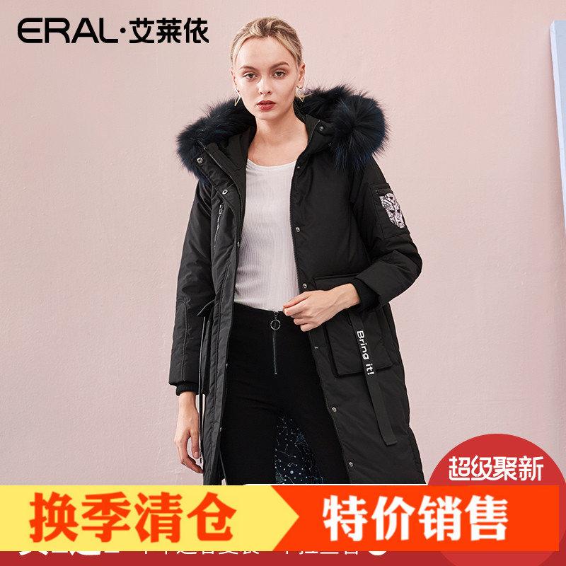 艾莱依大品牌时尚专柜变形金刚联名款2018冬季新款大毛领羽绒服女