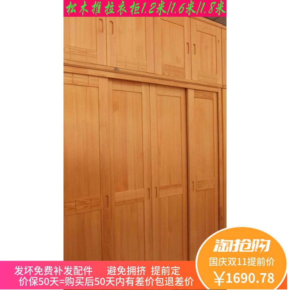 限2000张券大促松木家具实木衣柜三门松木衣柜