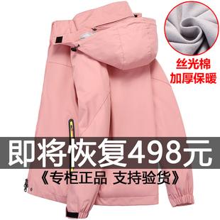 户外冲锋衣?#20449;?#28526;牌三合一两件套可拆卸韩国加绒加厚外套冬季服装