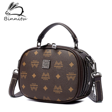 New style retro doctor Bao Nu British fashion lady bag small round bag trend Baitie one shoulder inclined bag