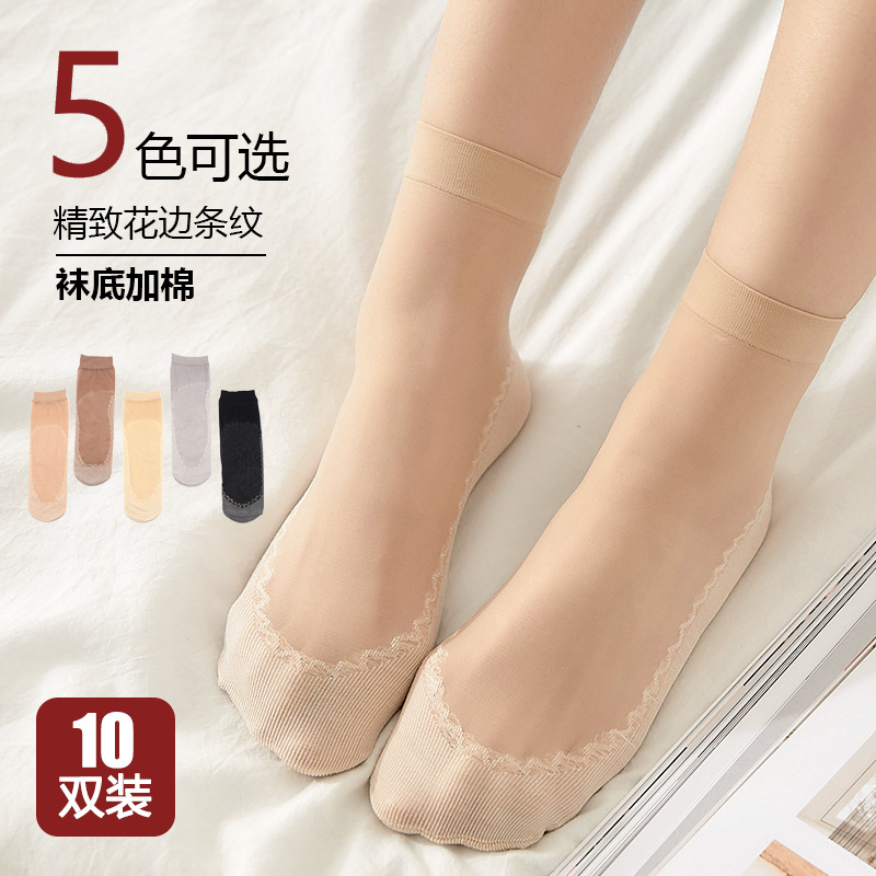 10 pairs of spring and autumn womens Velvet short stockings with cotton bottom, loose mouth, antiskid sole massage socks, sweat absorbing socks