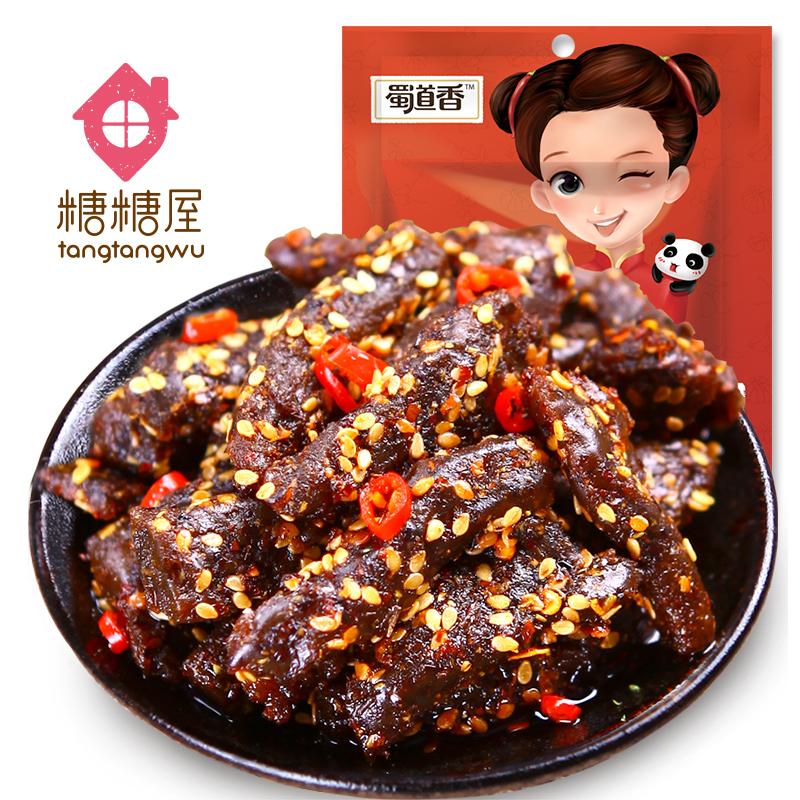 蜀道香 麻辣牛肉干条88g 四川特产 零食 舌尖上的中国 辣味十足哦