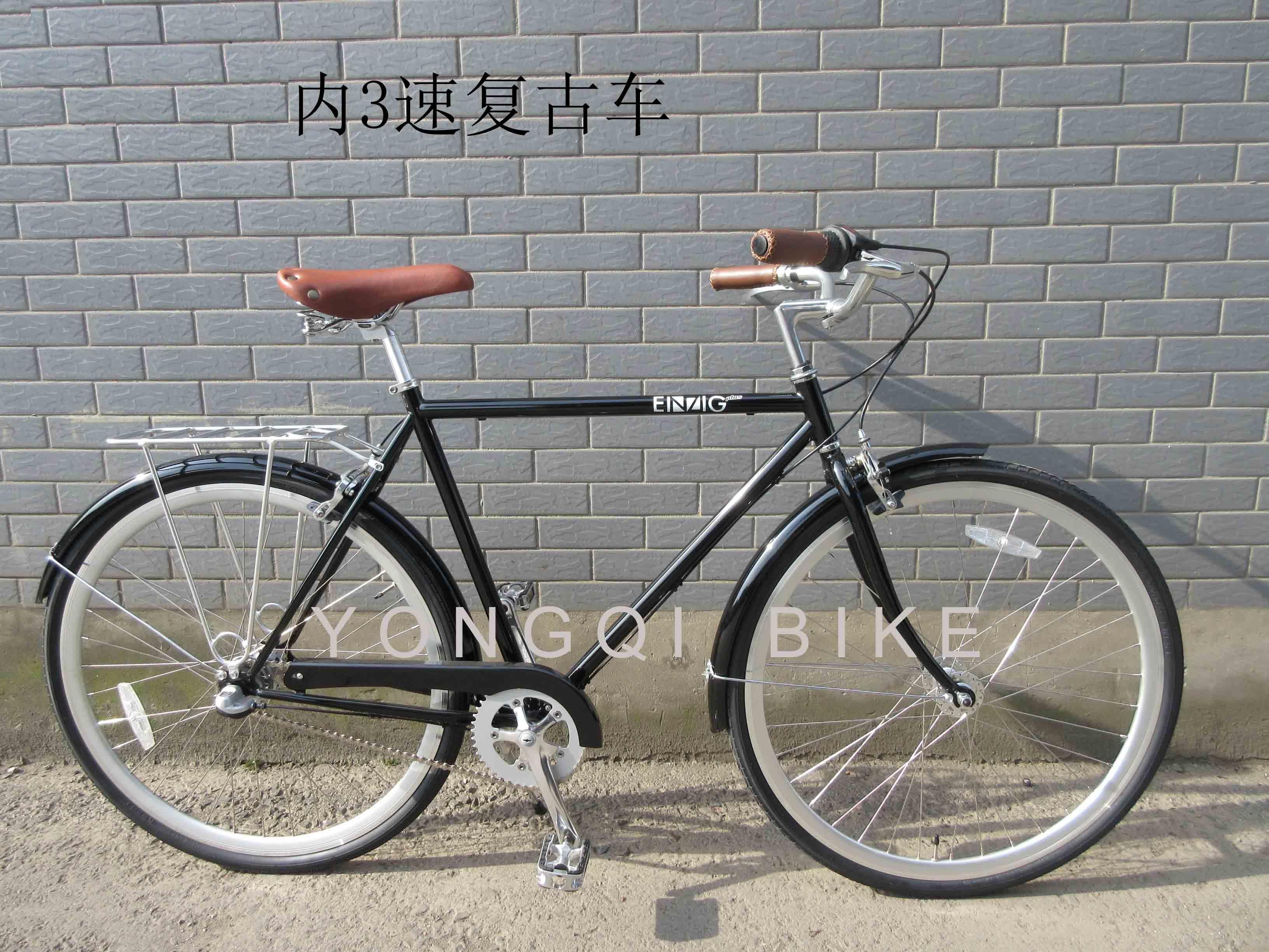 券后1258.00元700C复古通勤自行车单车nexus内变速3速城市英伦风复古男车