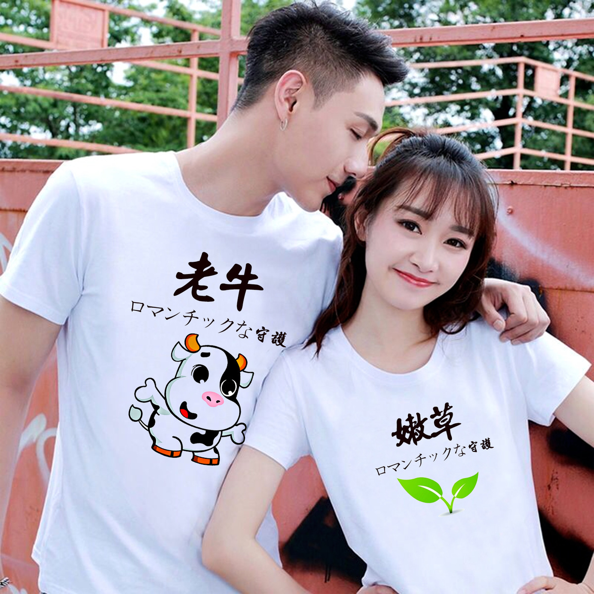 [two piece suit] new couples clothes summer Korean loose short sleeve T-shirt fashionable mens and womens clothes