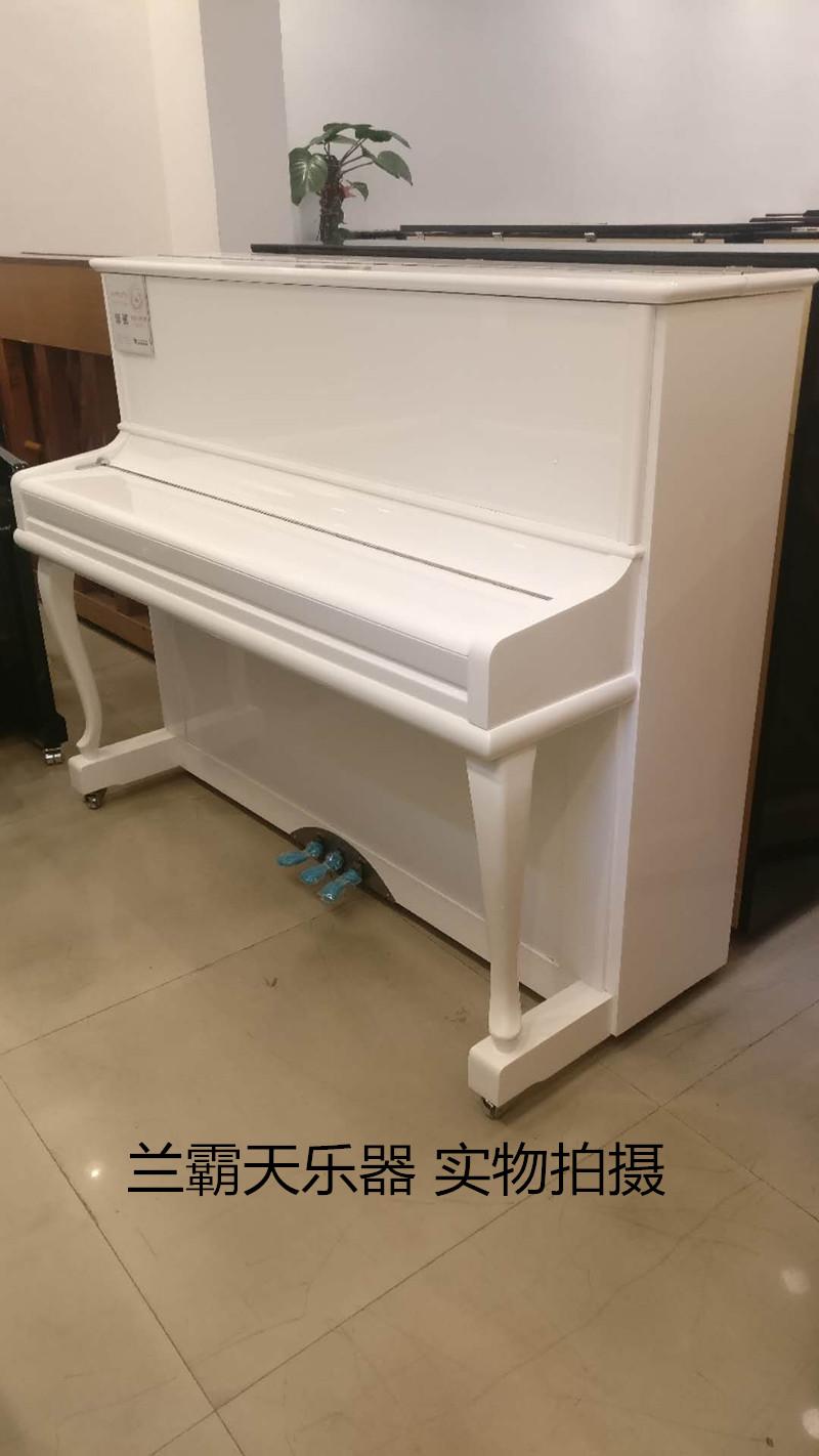 白色亮光大人儿童立式钢琴家庭演奏钢琴PD121H6珠江威腾唤醒系列