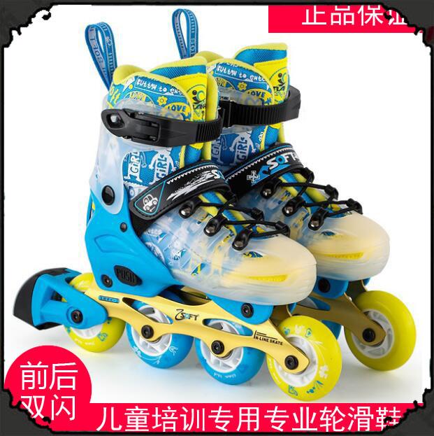 Roller skates childrens full set roller skates beginners boys and girls professional straight wheel adjustable