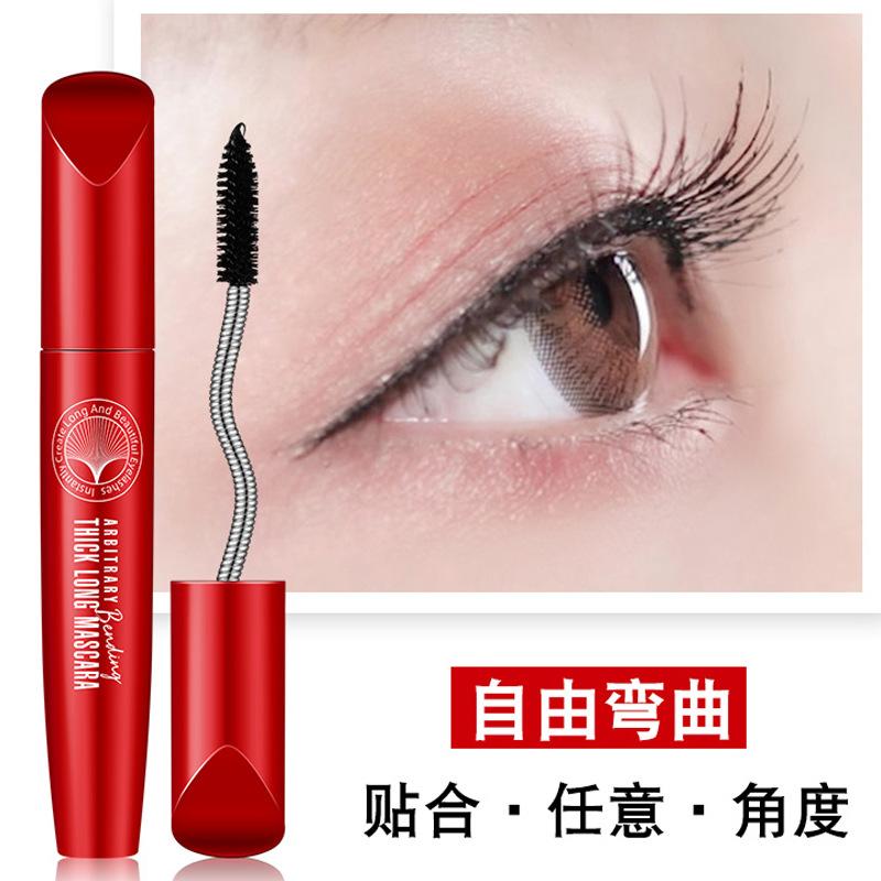 玛蔻霏网红同款4d纤长卷翘睫毛膏11月30日最新优惠