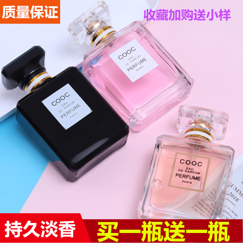 Buy a bottle, send a bottle] genuine male, female, lasting perfume, fresh, rose, osmanthus, lavender.