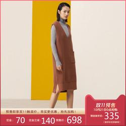 双11预售播2019秋季新款100%羊毛针织V领背心连衣裙女DDM3LD103
