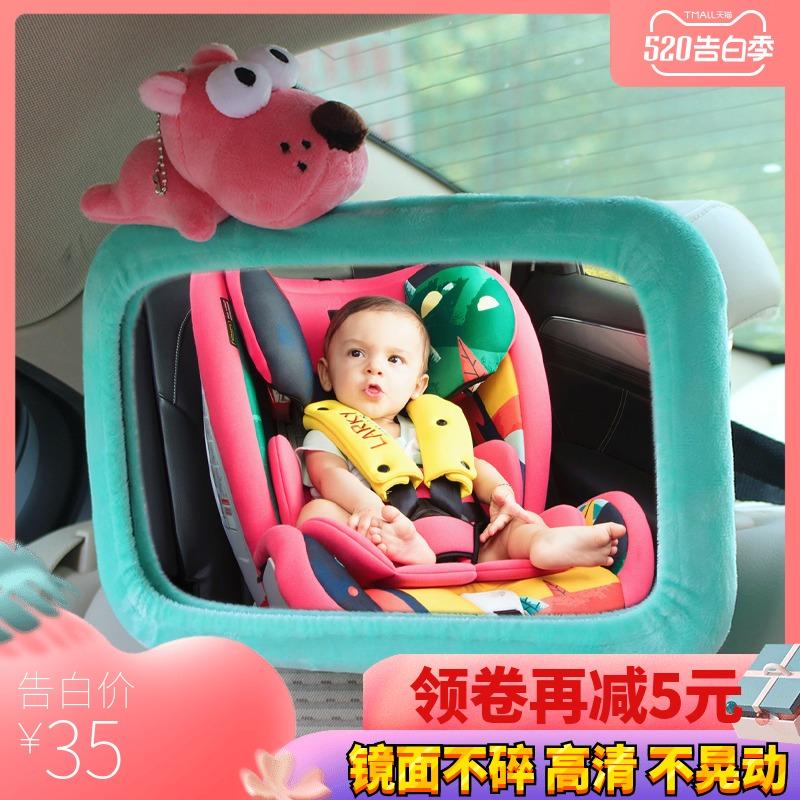 汽车安全座椅后视镜婴儿童宝宝观察镜提篮反向安装后视镜反光镜